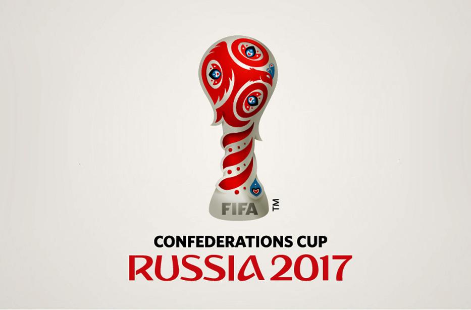 Что такое кубок конфедерации по футболу 2018 официальный