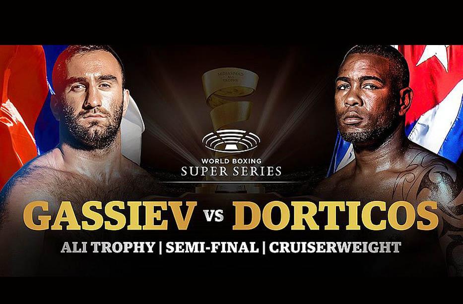 Мурат Гассиев - Юниер Дортикос. Чемпионат по версии WBA.