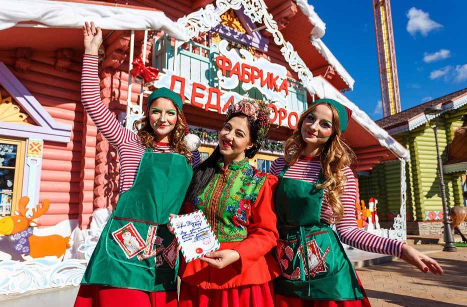 Фабрика Деда Мороза в Сочи Парке
