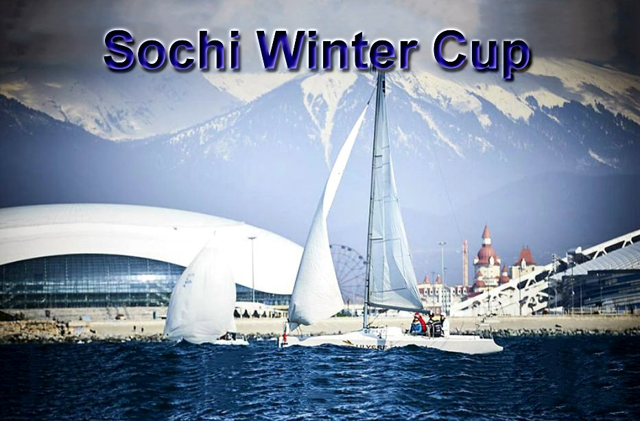 Финал зимней серии регат Sochi Winter Cup 2017/2018